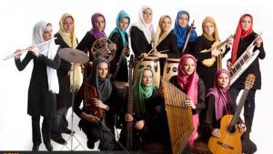 Frauenbands dürfen offiziell vor weiblichem Publikum auftreten. Quelle: ISNA
