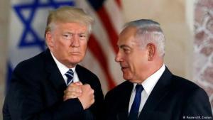 USA Israel Trump und Netanjahu Israel Museum in Jerusalem (Reuters/R. Zvulun)