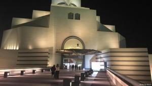 Museum für Islamische Kunst in Doha. Foto: Werner Bloch