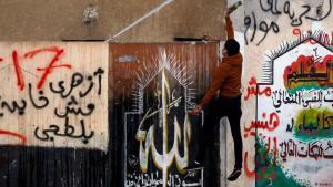 Proteste von ägyptischen Studierenden vor der Azhar-Universität in Kairo am 27.12.2012; Foto: Reuters