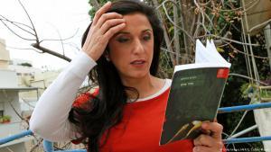 Die israelische Schriftstellerin Dorit Rabinyan; Foto: Getty Images/AFP