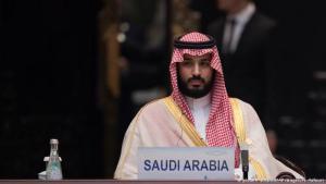 Der saudische Kronprinz Mohammed bin Salman; Foto: picture-alliance/AP Images/N. Asfouri