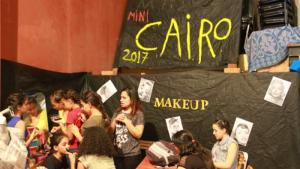 "Filmstadt ""Mini-Kairo"" 2017; Foto: © Hassan Emad/Goethe Institut"