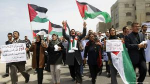 Unterstützer für ein Versöhnungsabkommen zwischen der Hamas und der Fatah demonstrieren in Gaza; Foto: AFP/Getty Images