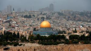 Panorama Jerusalems; Foto: AFP/Getty Images