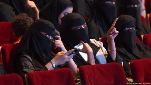 Saudische Frauen auf einem Kurzfilmfestival im Oktober in der Hauptstadt Riad; Foto: Getty Images/AFP