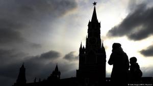 Blick auf den Kreml, Moskau; Quelle: AFP/Getty Images