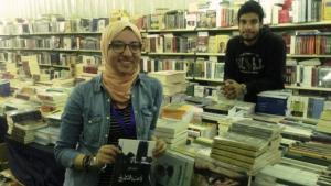 Die ägyptischen Booktuber Nada El Shabrawi und Shady; Foto: Goethe-Institut