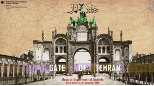 "Konzertankündigung ""Gate of Tehran – Days of Experimental Sounds"" in Berlin"