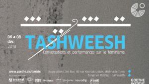 Logo Tashweesh-Festival in Tunis; Foto: Goethe-Institut