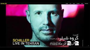 Screenshot Schiller-Konzert in Teheran auf der Website schillermusic.com
