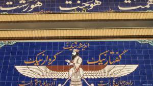 Faravahar ist das Symbol des Zoroastrismus, einer Religion, die im iranischen Hochland entstand und von Zarathustra gegründet wurde; Quelle: Reza Sajadirad/DW