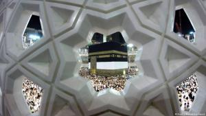 Blick auf die Kaaba in Mekka; Foto: Reuters/Muhammad Hamed