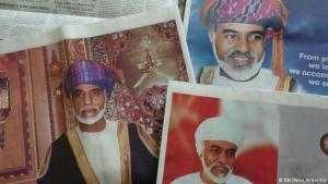Pressefotos des Herrschers von Oman, Sultan Qabus; Foto: Deutsche Welle