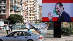Wahlplakat in Beirut zeigt Libanons Premier Saad Hariri; Foto: Reuters/M. Azakir