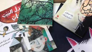 Arabische Kinderbücher bei den Kinderbuchtagen in München; Quelle: Internationale Kinder- und Jugendbuchbibliothek
