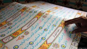 Handgeschriebene Koranausgabe in Kairo; Foto: Reuters