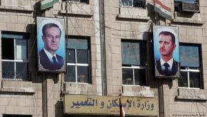 Plakate in Damaskus zeigen Bilder von Hafez al-Assad und seinem Sohn Baschar al-Assad; Foto: picture-alliance/dpa/R. Jensen