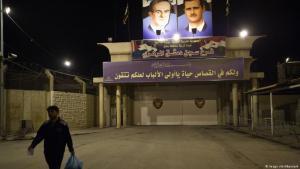 Vorhof zur Hölle: Gefängnis in Damaskus 2012 (Foto: imago stock&people)