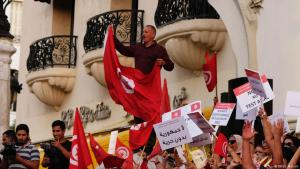 Demonstrationen zum Nationaler Frauentag in Tunis; Foto: Sarah Mersch/DW