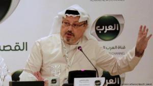 Jamal Khashoggi, saudischer Journalist; Foto: picture-alliance/dpa/H. Jamali