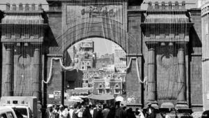 Blick auf die Altstadt Sanaas und das Yemen Gate, das 1875 errichtet wurde; Foto: picture-alliance/dpa