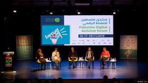 "Das ""Digital Activism Forum"" in Ramallah; Foto: Tessa Fox/DW"