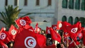 """Tunesiens """"Rotwesten"""" während einer Protestveranstaltung im Dezember 2018; Quelle: giletsrougesTN# / latunisieencolere# / Facebook"""