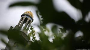 Minarett der König-Fahd-Akademie in Bonn am 29.08.2016; Foto: picture-alliance/dpa/O. Berg
