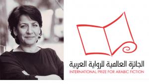 Die libanesische Schriftstellerin Hoda Barakat bekommt wichtigsten arabischen Literaturpreis. Foto: International Prize for Arabic Fiction