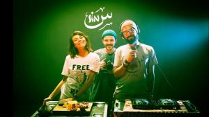 Arab Beats: Partyreihe SIIN aus Berlin; Quelle: YouTube
