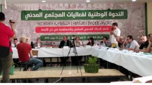 """Vertreter mehrerer zivilgesellschaftlicher Organisationen während der """"Nationalen Konferenz der Zivilgesellschaft""""  in Algiers am 15. Juni 2019; Foto: Nourredine Bessadi"""