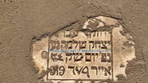 Der Gebrauch der arabischen Sprache neben der hebräischen war für irakische Juden bis in den Tod hinein eine Selbstverständlichkeit, wie der Grabstein zeigt, auf dem zu lesen ist: Itzhak Schlomo, gestorben am Tag 24 des (hebräischen) Monats Iyar im Jahr 679 (Quelle: Facebookseite; Israel in Iraqi dialect)