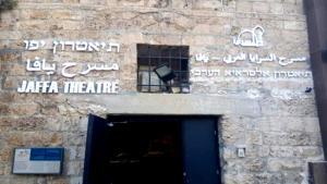 Das arabisch-hebräische Theater in Jaffa. Foto: Katrin Franke