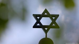 Davidstern auf dem Dach der Synagoge von Halle/Saale; Foto: dpa/picture-alliance