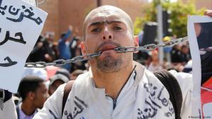 Marokkos Lehrer demonstrieren für bessere Arbeitsbedingungen am 24.03.2019 in Rabat; Foto: Reuters