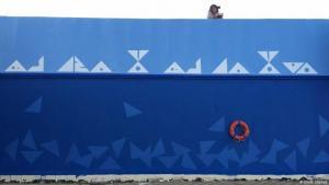 Eine Wandmalerei der libanesisch-ägyptischen Künstlerin Bahia Shehab auf der griechischen Insel Kefalonia; Foto: Bahia Shehab/DW