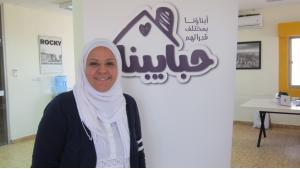 Reem Al Farangi aus Gaza, Initiatorin von Habaybna.net; Foto: Claudia Mende