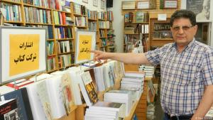 Iranischer Buchladen-Besitzer Bijan Khalili aus Los Angeles; Foto: DW/G.Schließ