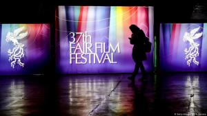 37. Fajr International Film Festival in Teheran; Foto: AFP/Getty Images