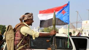 Bodyguard eines jemenitischen Separatistenführers in Aden; Foto: Fawaz Salman/Reuters