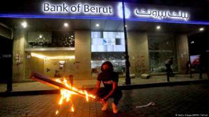 Anti-Regierungsproteste und Angriffe auf Banken in der libanesischen Hauptstadt Beirut; Foto: M.Tahtah/AFP/Getty Images