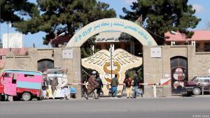 Ein Krankenhaus in der Provinz Herat. Foto: DW/S. Tanha