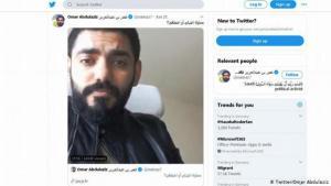 Screenshot Twitter - Omar Abdulaziz; Quelle: Twitter/Omar Abdulaziz