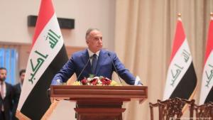 Der neue irakische Ministerpräsident Mustafa al-Kadhimi vor dem Parlament in Bagdad am 6. Mai 2020; Foto: picture-alliance/AA/Iraqi Parliament