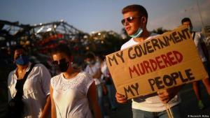 Der Trauermarsch war auch eine Anklage gegen die libanesische Regierung. Foto: Reuters