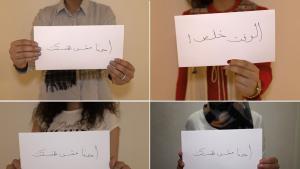 """Collage Kampagne """"Die Zeit ist vorbei! Wir werden nicht schweigen""""; Quelle: Instagram"""