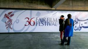Besucherinnen beim 36. Fajr Film Festival.