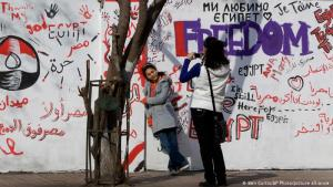 Eine Zeit der Hoffnung: Zu Beginn der Revolution im Jahr 2011 hielten die jungen Ägypter zusammen und gingen gemeinsam gegen das Regime von Hosni Mubarak auf die Straße.