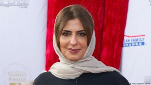 USA Atlanta Prinzessin Basmah Bint Saud; Foto: Getty Images/M.Ingram